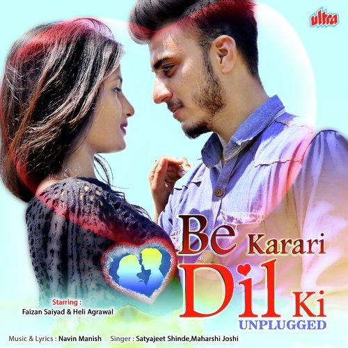 Stayajeet Song Download: Listen To Bekarari Dil Ki Songs By Satyajeet Shinde