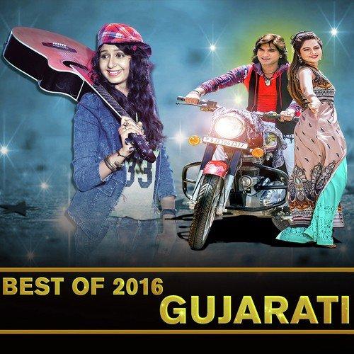 best of 2016 gujarati all songs download or listen free online saavn. Black Bedroom Furniture Sets. Home Design Ideas