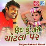 gujarati song mp3 free download 2019