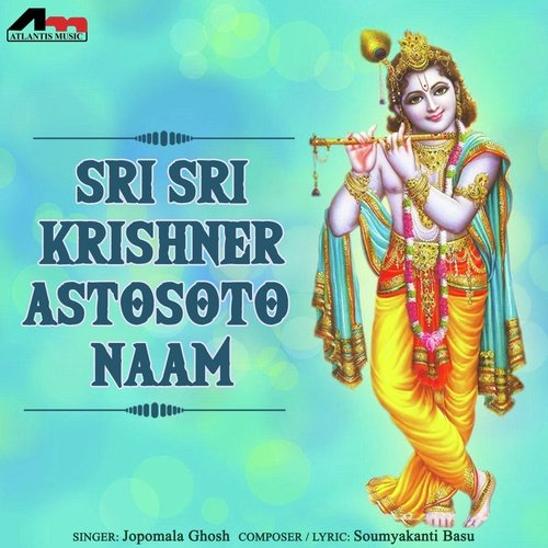 Japamala Ghosh