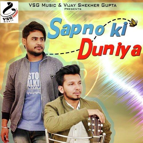 Sapno Ki Duniya Akash Sharma Download Or Listen Free Online Saavn