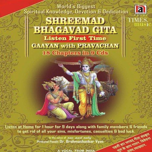 Pancham Diwas (Full Song) - Vidvan Dr  Bhramha Shankar Vyas