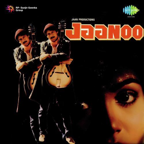 jaanoo 1985 songs