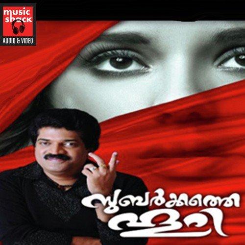 Malayalam movie garshom songs free download.