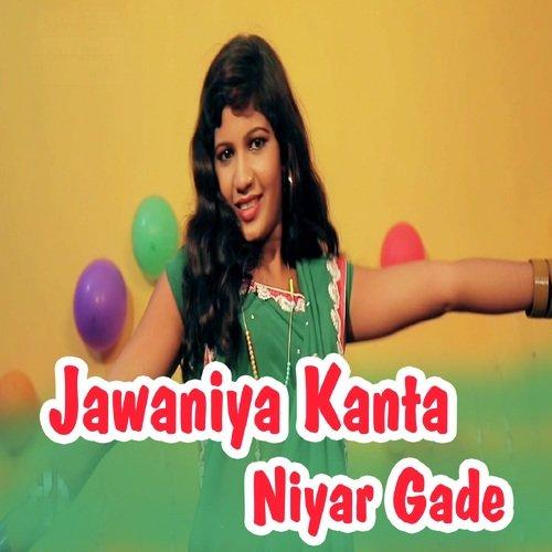2018 Me Tani Choli Apan Khola Song - Download Jawaniya Kanta