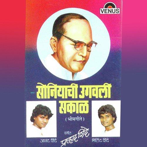 New bhim song dj mix download 320kbps | Bhim Rao One Man