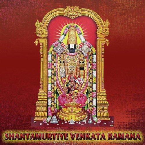 Shantamurutiye Venkata Ramana