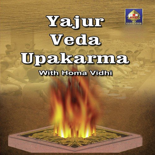 Maha Sankalpam (Full Song) - Various Artists - Download or