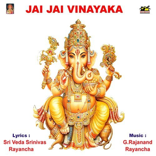 vinayaka nee murthike na modati pranamam song free download