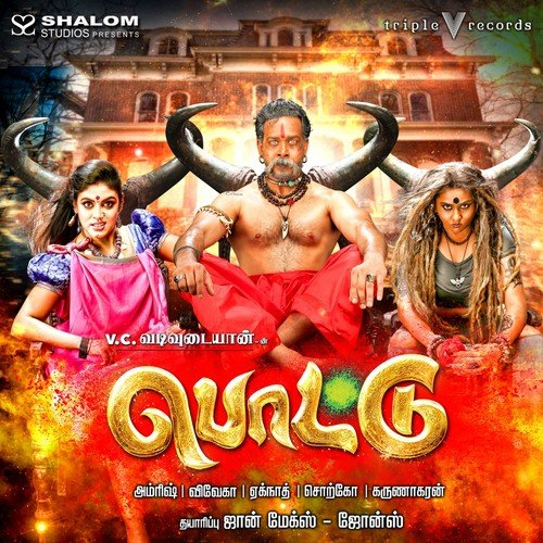 ⚡ Gana songs tamil 2017 free download | Download Latest MP3 Songs