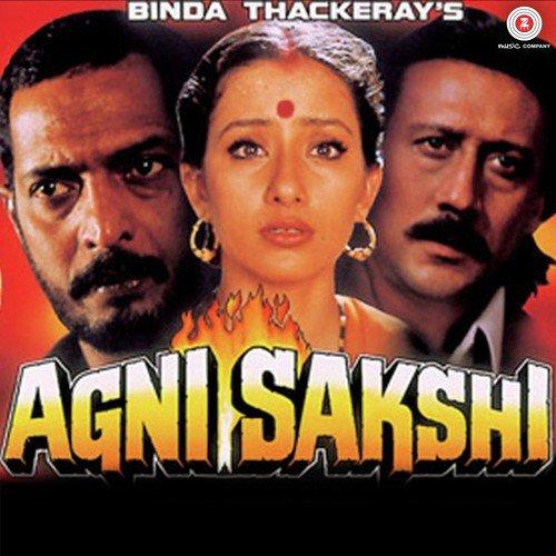 Mera Tu Hai Bas Yarra Mp3 Dwanload: Download Agni Sakshi Song Online