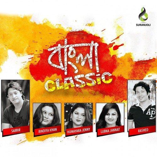 Bangla Classic by Rashed, Bindiya Khan - Download or Listen