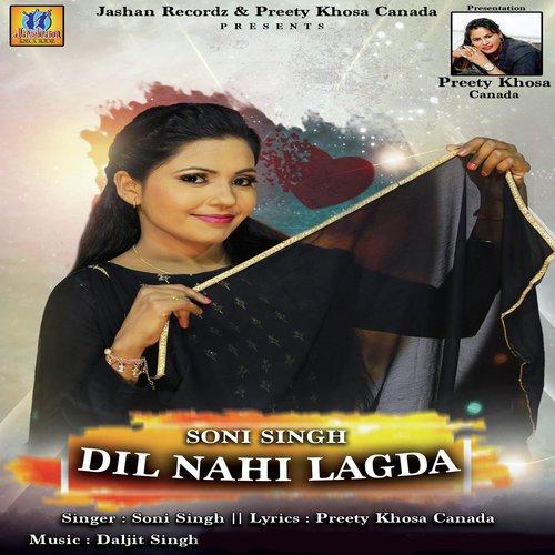 Soni Singh