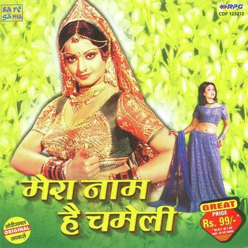 Mera-Naam-Hai-Chameli-2002-500x500.jpg