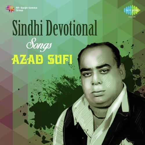 Thar mata thar dj mix | sindhi bhajan | sindhi song | prabhu.
