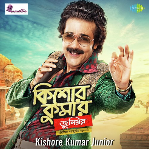 Kishore Kumar Junior (2018) Bengali 720p WEB-DL x264 AAC 1.2GB – 500MB [Best Quality]