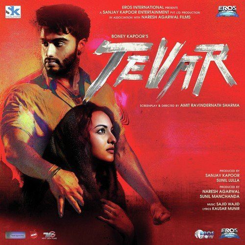 Radha nachegi official full song video | tevar | sonakshi sinha.