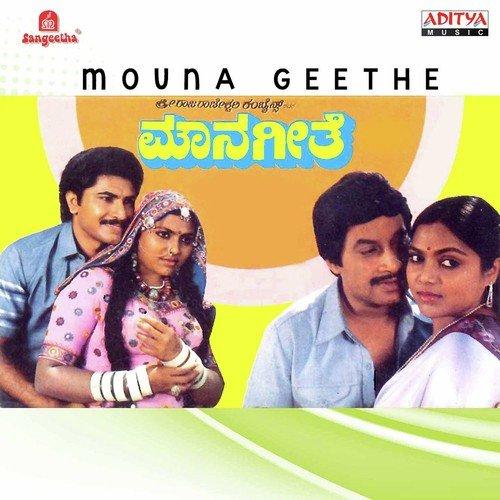 Mouna Geethe