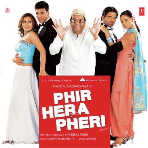O Meri Zohrajabeen (Full Song) - Phir Hera Pheri - Download