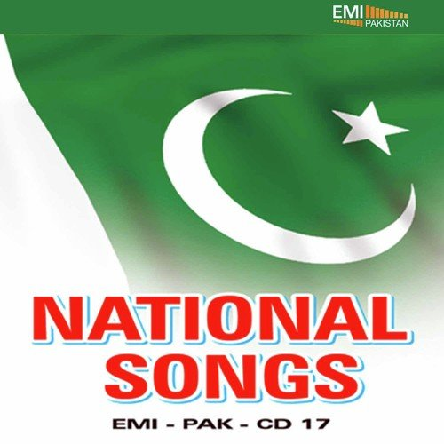 Dil Dil Pakistan Song - Download National Songs Song Online