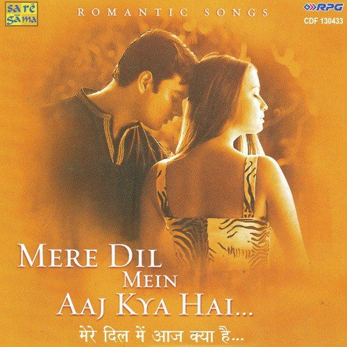 Koi Puche Mere Dil Se Album Song Download: Tere Chehre Se Nazar Nahin (Full Song)