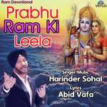 Prabhu Ram Ki Leela Songs