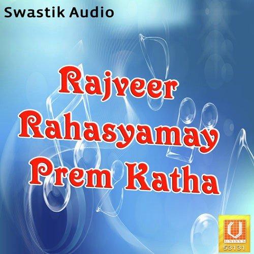 Tuku Tuku Maru Dil Song - Download Rajveer Rahasyamay Prem