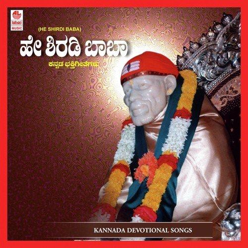 manasa bhajare guru charanam mp3 song download