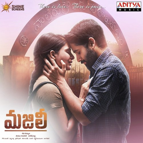 Majili Songs - Download and Listen to Majili Songs Online