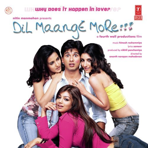 Free download dil maange more hd movie wallpaper #5.