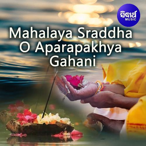 Mahalaya Sraddha O Aparapakhya Gahani