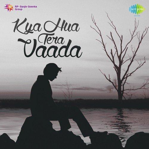 Tera vada jhutha vada song download altaf raja djbaap. Com.