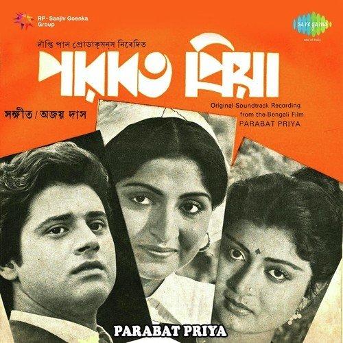 Amar praner priya | sakib khan | mim | bangla movie song | hd.