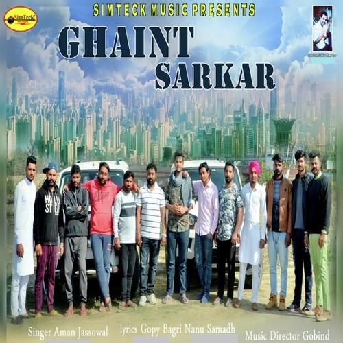 Ghaint Sarkar (Full Song) - Aman Jassowal - Download or