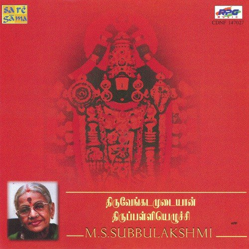 suprabhatam by ms subbulakshmi download