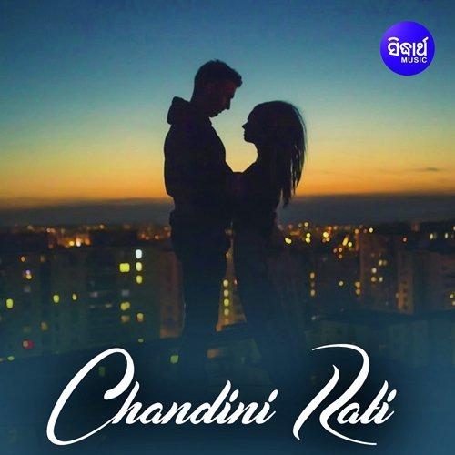 Chandini Rati