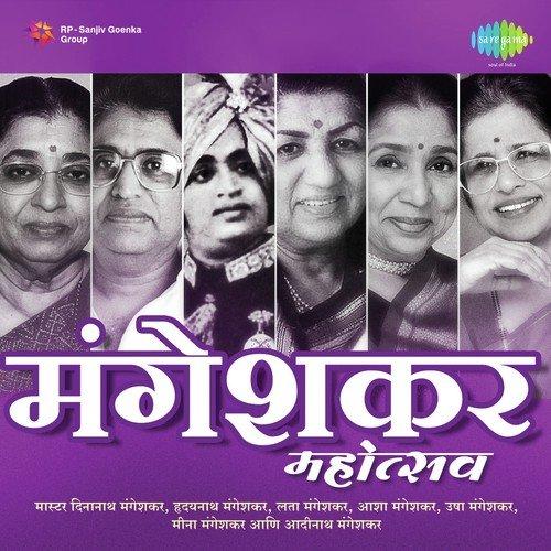 Mohityanchi Manjula Movie Free Download