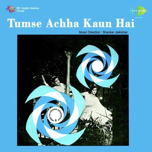 Bepanah Pyar Hai Tumse Title Song Pagalworld Download: Kiss Kiss Se Pyar Karoon Song