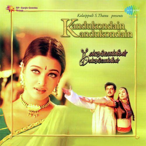 Kandukondain-Kandukondain-Tamil-2000-201