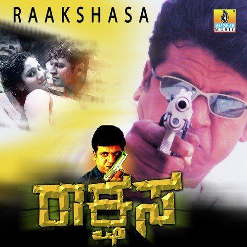 Raakshasa Victory (Theme Music) (Full Song) - Rakshasa