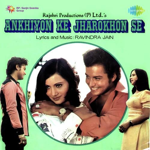 Ankhiyon ke jharokhon se title song hemlatas hit hindi song.