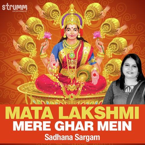Mata Lakshmi Mere Ghar Mein