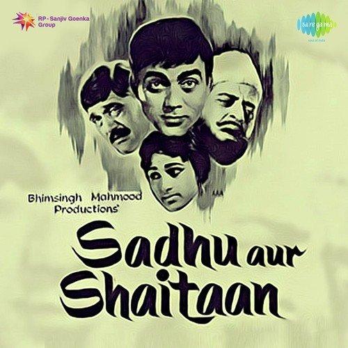 Mehbooba Bana Lo Mujhe Dulha Lyrics - Sadhu Aur Shaitaan - Only on