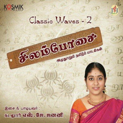 Neeye Neeye Tamil Album Song Download: Download Classic Waves 2