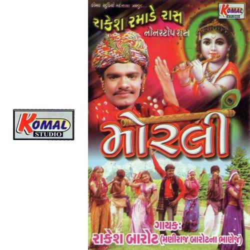 Rakesh Barot 2018 2: Sakhi Aaj Ni Ghadi Te Raliyamani (Full Song)