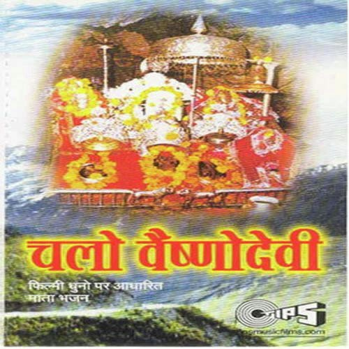 Chandana Dixit
