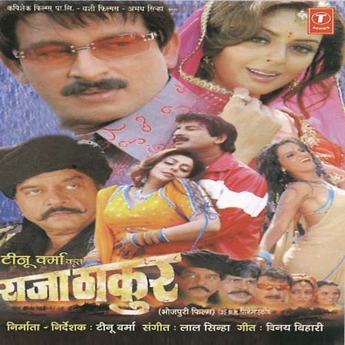 Raja Thakur movie hd video songs free download