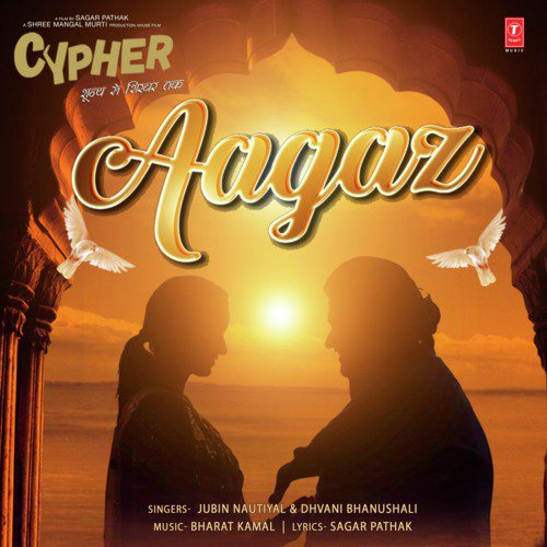 """Aagaz (From """"Cypher"""")"""
