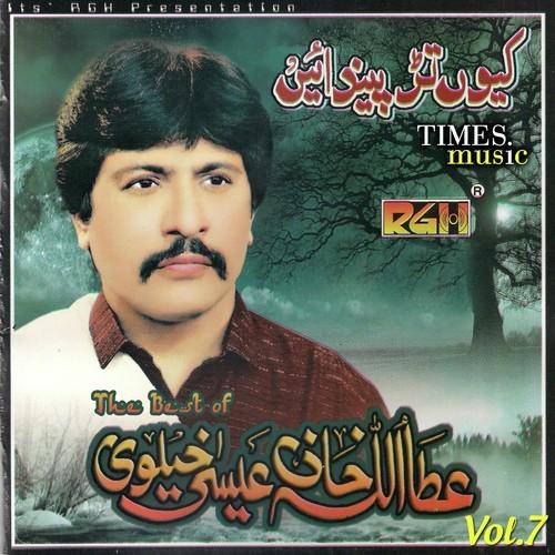 Attaullah Khan Bewafa All Songs | MP3 Download