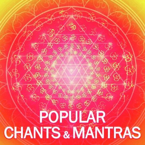 Popular Chants & Mantras - Bhojpuri